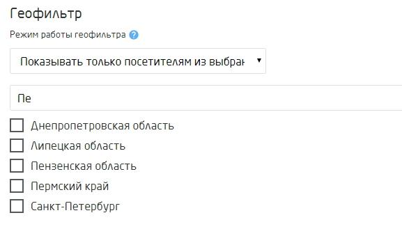 ЗАКАЗАТЬ САЙТ ЭЛЕКТРИКА
